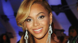 Beyoncé's Big VMAs Announcement
