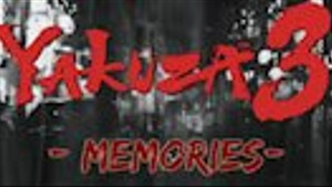 Yakuza 3 - UK Memories Trailer