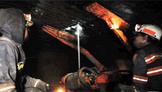 Tour Coal's Westchester Mine