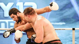 Glory 12: Jamal Ben Saddik vs. Ben Edwards